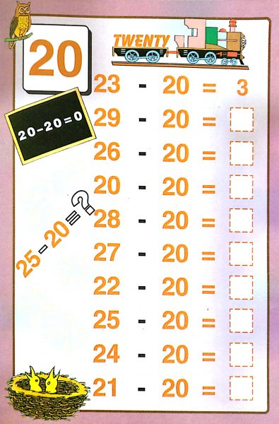 Download Free Printable Subtraction Worksheets For