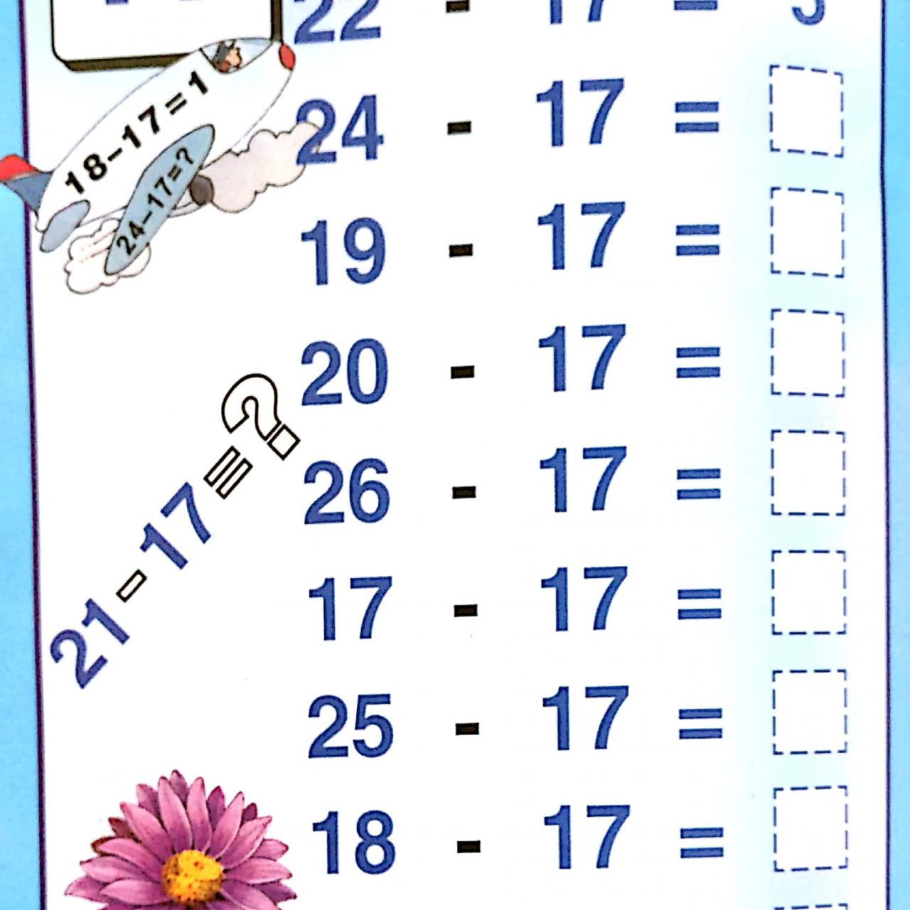 Download Free Printable 2 Digit Subtraction
