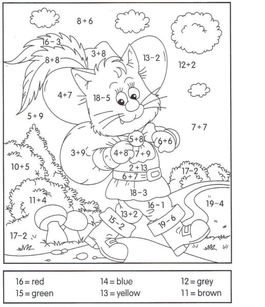 ADDITION AND SUBTRACTION COLORING WORKSHEETS PDF