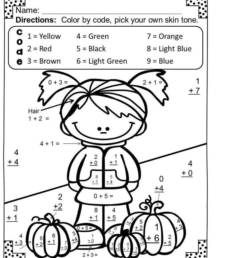 ADDITION COLORING WORKSHEETS 4TH GRADE
