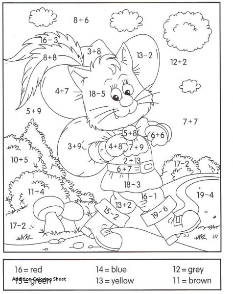 ADDITION AND SUBTRACTION COLORING WORKSHEETS FOR 3RD GRADE