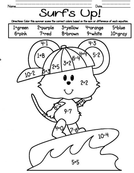 addition and subtraction coloring worksheets for