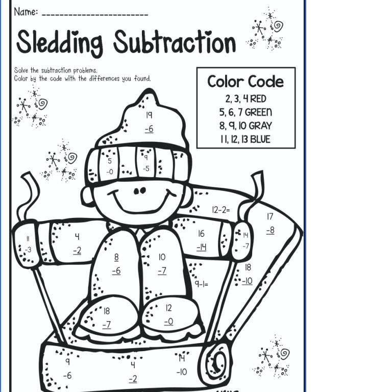 SUBTRACTION COLORING WORKSHEETS 3RD GRADE