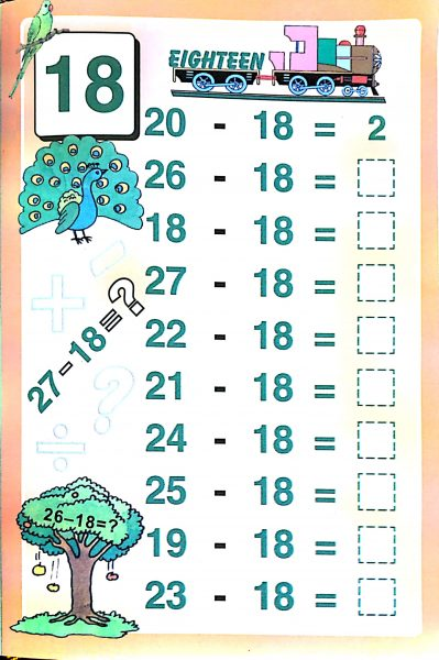 Subtraction Worksheets
