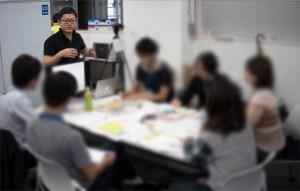 ws0043 201509「ワークショップのための情報技術を考える」(3日間・京都大学)2