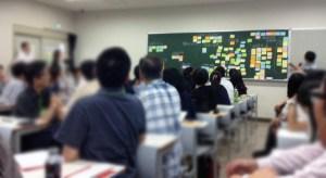 ws0045 201509「日本教育工学会 全国大会」(電気通信大学)1