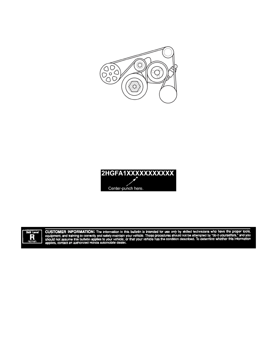 Honda Workshop Manuals > Civic L4-1.8L (2006) > Engine