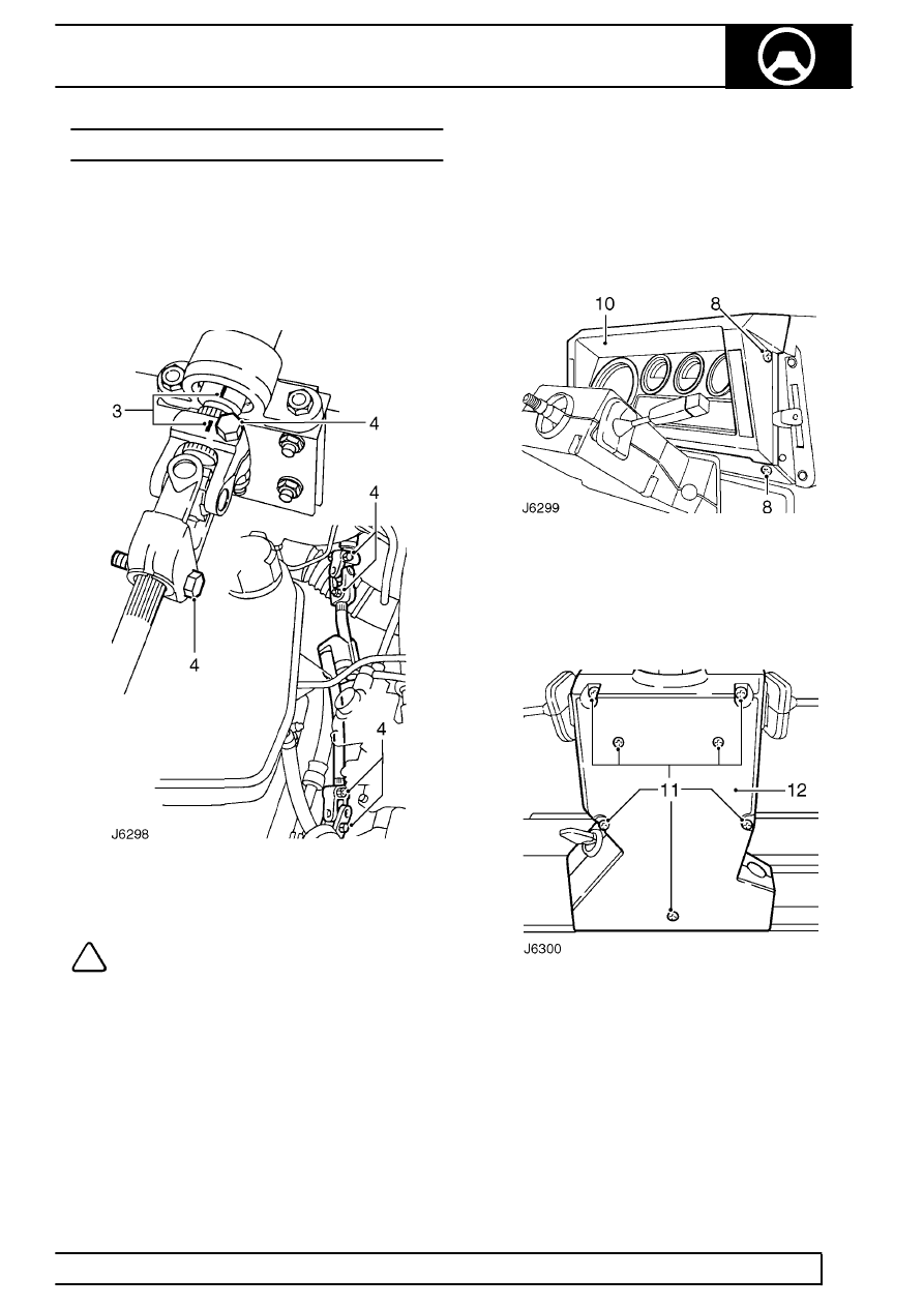 Collapsible Steering Column