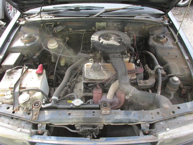 Wiring Harness For Mitsubishi Galant Free Download Wiring Diagrams