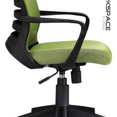Ergonomic Chair In Pakistan Two Wicker Chairs And Table Office Workspace Louver Series