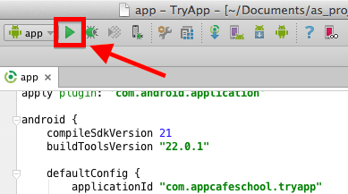 Genymotionのインストール及びAndroidStudioとの連攜方法(Mac編) | 21世紀型WorkStyle