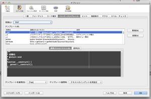 スクリーンショット 2012-11-21 23.32.03