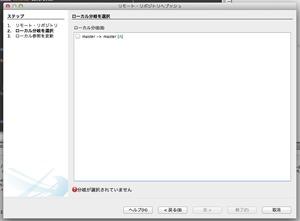 スクリーンショット 2012-11-21 23.44.24