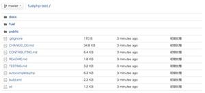 スクリーンショット 2012-11-21 23.45.17