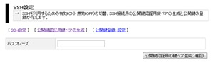 2012-12-06_15h56_47