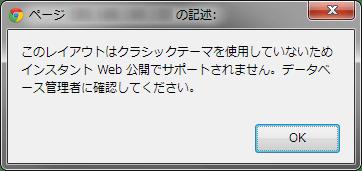 2013-04-01_11h46_48