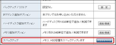 2013-04-03_10h15_24