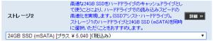 hp ENVY 17-j100 SSD