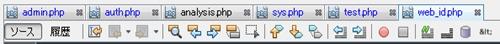 NetBeans7までのタブ表示