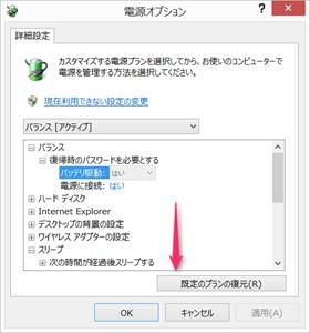 capture_03