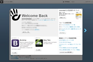 screenshot_0206
