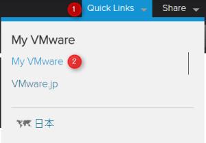 vmware-site-001