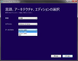 screenshot_0226