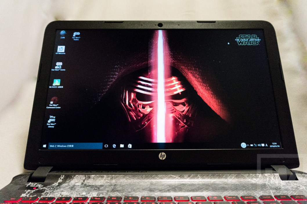 HP Star Wars Special Edition Notebook Review 012