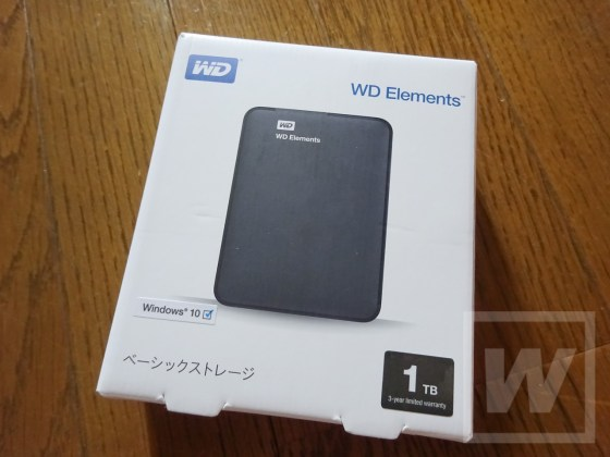 WD Elements 1TB Review 001.jpg