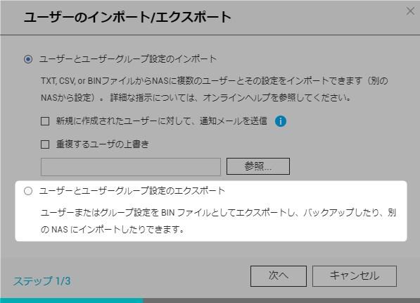 2017-09-22_11h49_35.jpg