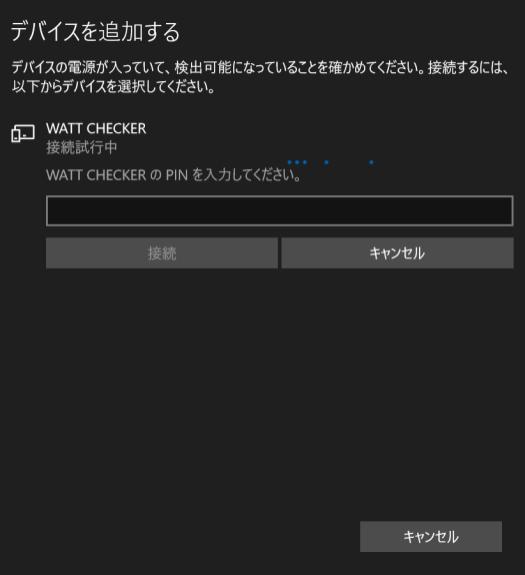 ラトックシステム REX-BTWATTCH1 01