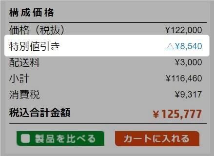 2019-03-21_10h30_42.jpg