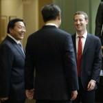 China: Former internet regulator Lu Wei pleads guilty to corruption