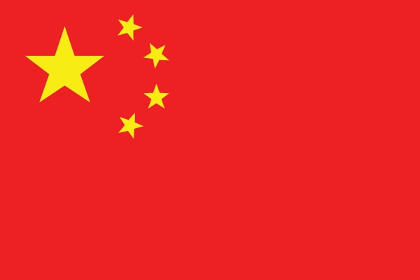 Flag of China - World Council for Gifted and Talented Children Delegates