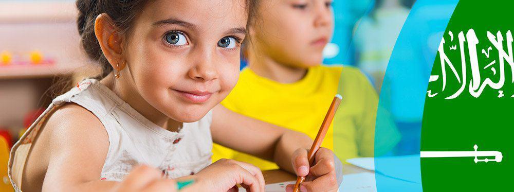 Kindergarten-Saudi-Arabia