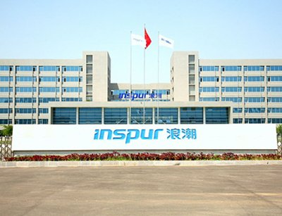 inspur group
