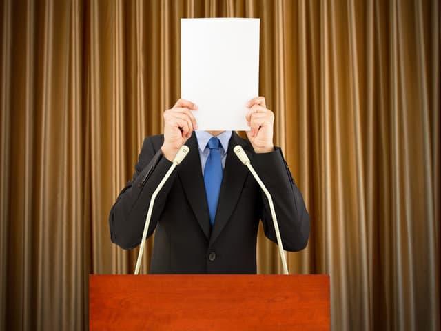 Как побороть страх публичных выступлений