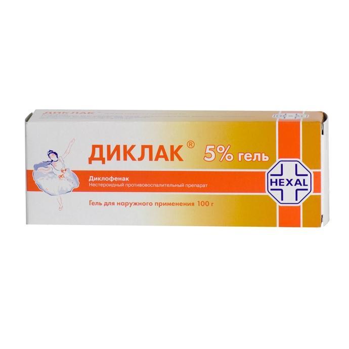 Buy Diclofenac   Diklak gel 5% 100 g - world.buy-pharm.com ...