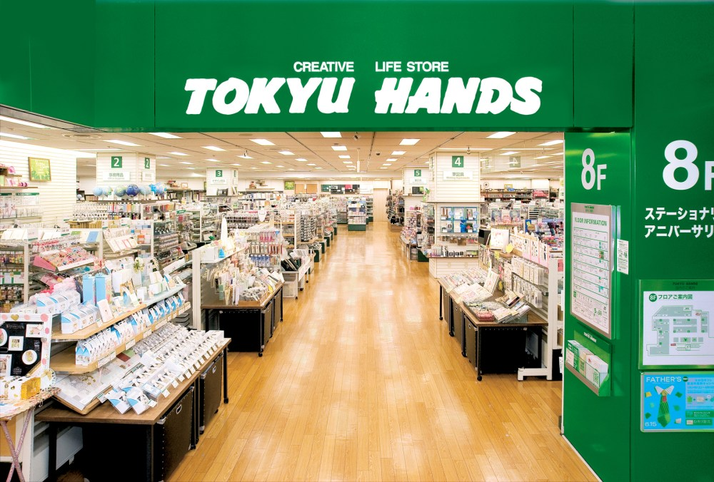 Tokyu Hands Shinjuku