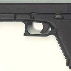 Glock 26 Parts Diagram Avh X2600bt Wiring Family Of Handguns ~ Just Share For Guns Specifications