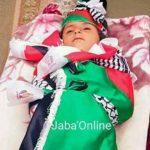 Murdered Palestinian girl