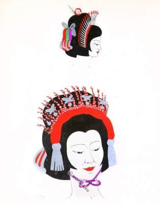Traditional Japan national costumes. Antique kimono. Japanese Geisha Wigs hairstyle.
