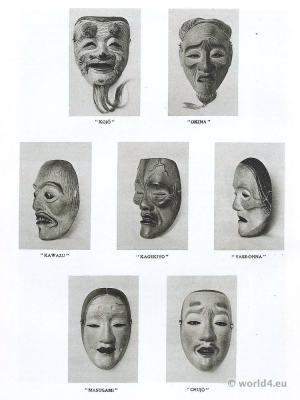 No masks. Kiyotoki-Shimomura. Hōshō Kurō Tomoharu. Chujo. Masugami. Yase-onna. Kagekiyo. Okina. Kawazu.