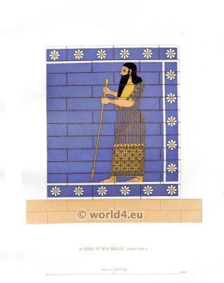 Harem Door. Assyrian warrior. Nineveh Mesopotamia History.
