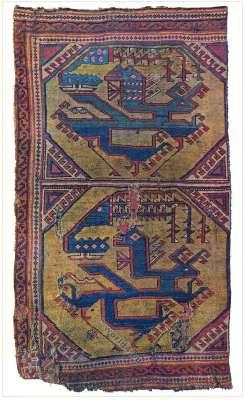 Ancient Oriental carpet. 15th century. Caucasus. Asia Minor. Phoenix