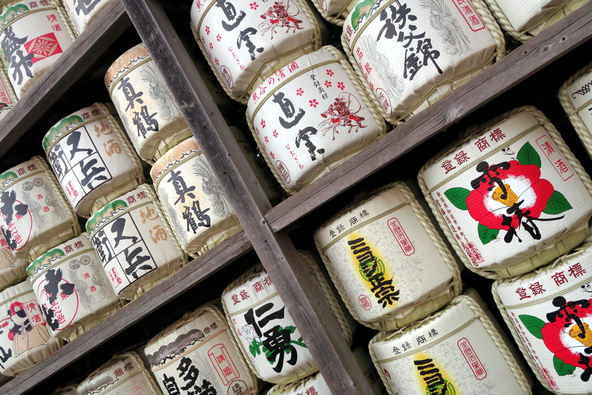 Hachimangu Shrine Kamakura Japan
