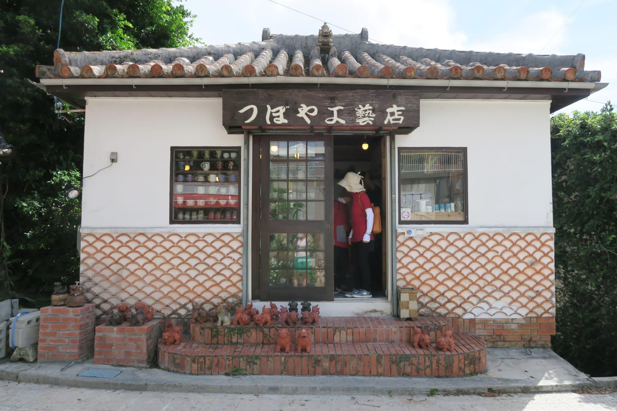 Tsuboya Yachimun ceramic district Naha Okianwa Japan