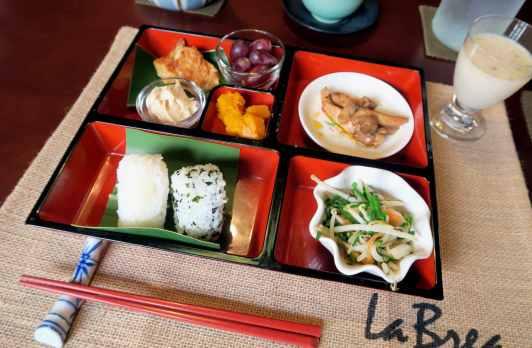 Pension Weekend Onna Okinawa Japan