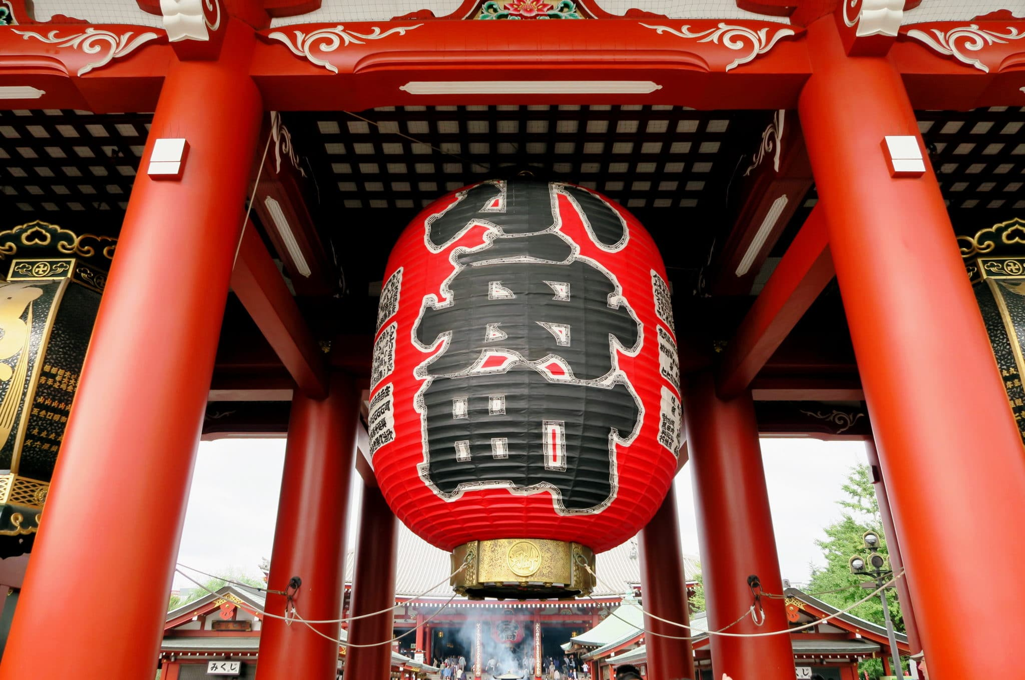 Visit Tokyo on your way to the Pacific : my ultimate guide