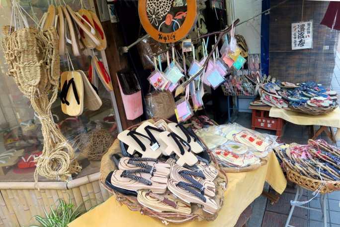 Yanaka Ginza shopping street Tokyo Japan